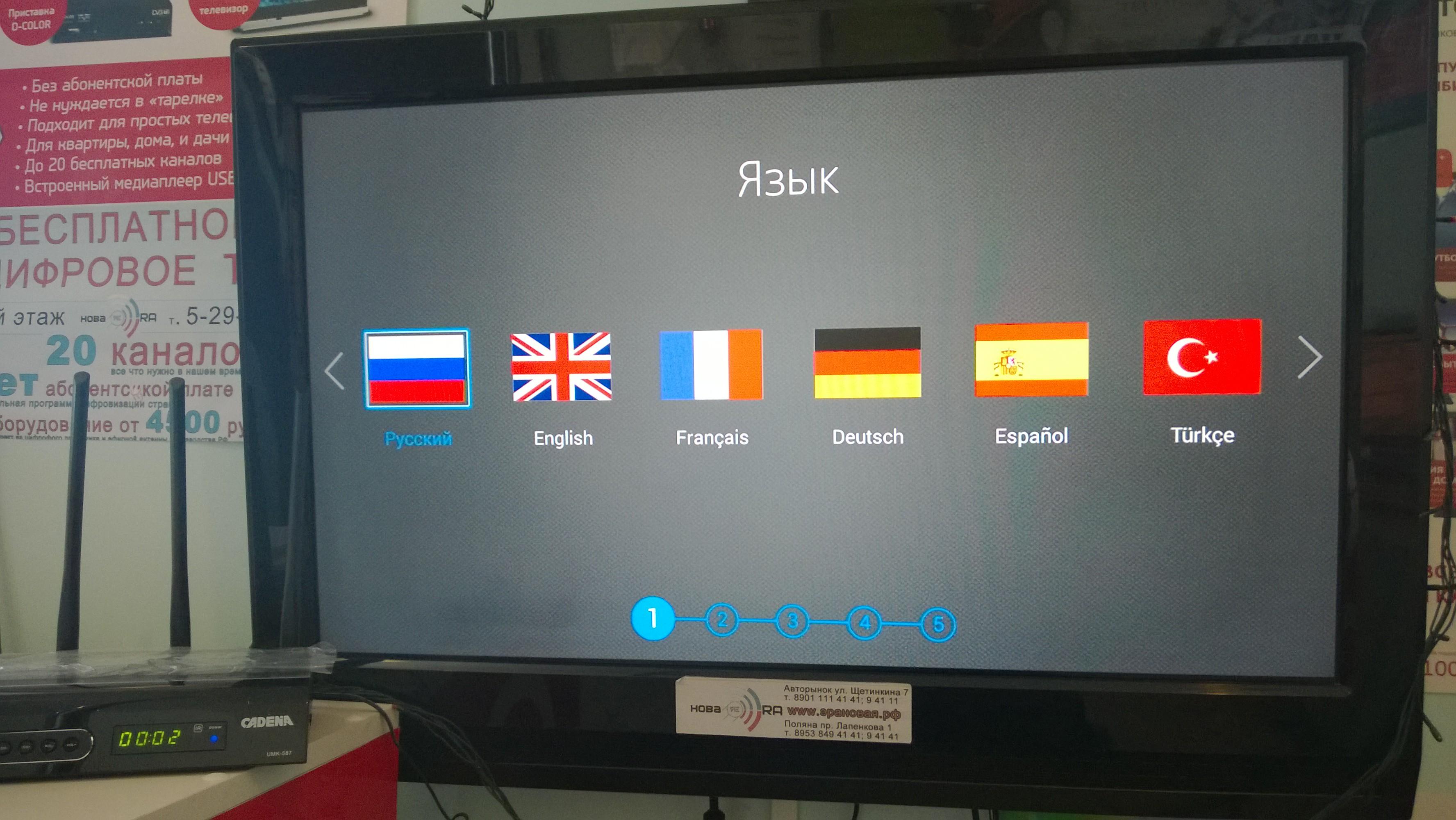 Лягушки Онлайн Казино