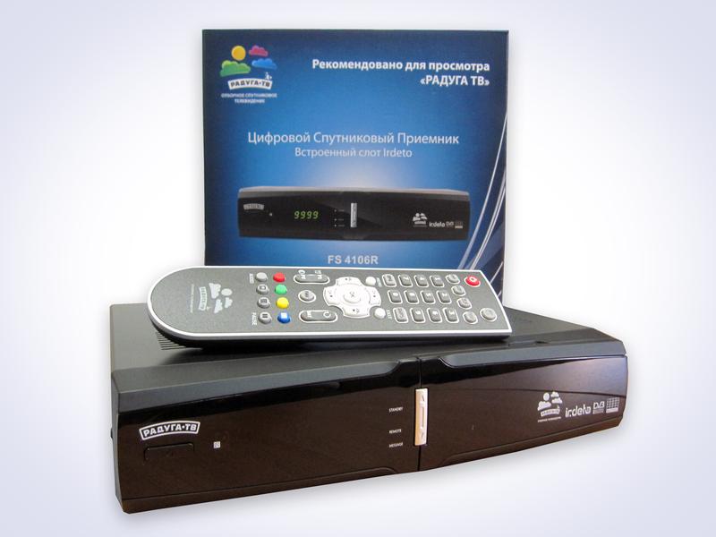 Кабельное телевидение и интернет в г каховка, трк альфа-плюс